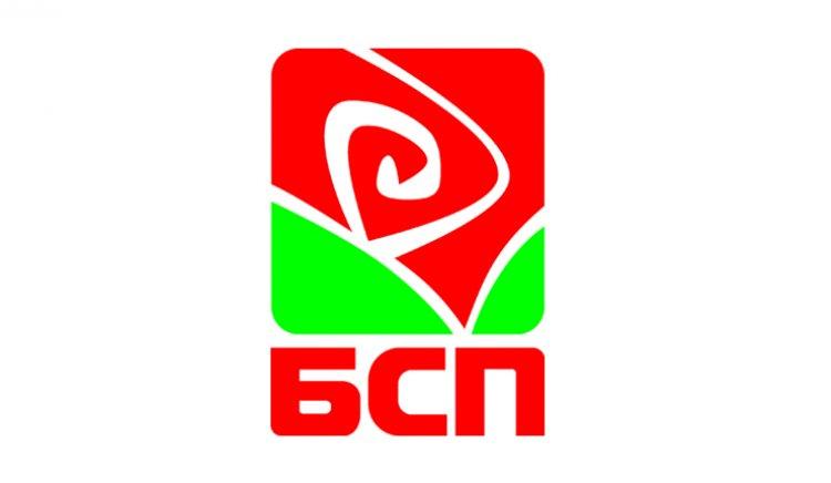 ОбЛС на БСП – Кюстендил застава зад миньорите