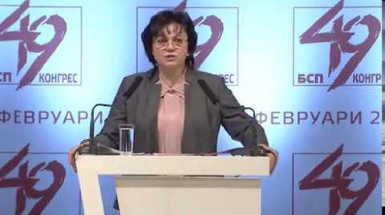 Реч на председателя на БСП Корнелия Нинова пред 49-я Конгрес на партията